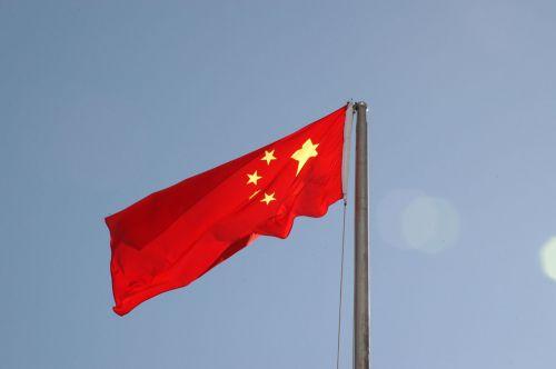 Kinija, vėliavos, prc, Kinijos vėliava