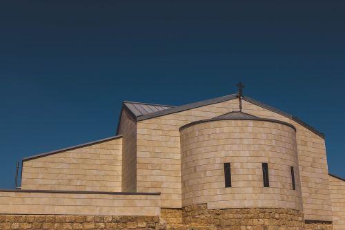 architektūra,namas,jordan