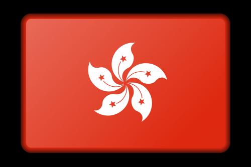reklama,apdaila,vėliava,Honkongas,ženklas,signalas,simbolis,nemokama vektorinė grafika