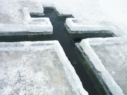 Krikštas, Jordan, Ledo Skylė