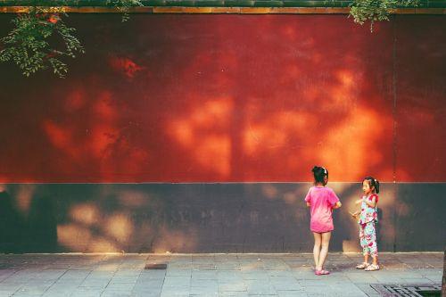 Pekinas,Kinija,vaikai