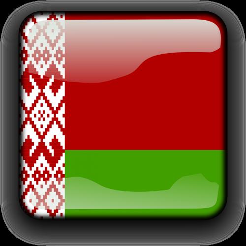 Baltarusija,vėliava,Šalis,Tautybė,kvadratas,mygtukas,blizgus,nemokama vektorinė grafika