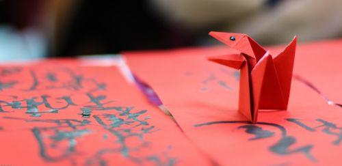 paukštis, gyvūnas, gyvūnai, origami, popierius, padaras, butas, matinis, kaligrafija, menas, paukščių origami