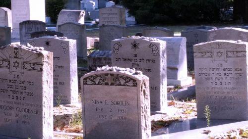 Bonaventure,Gruzija,savana,Jėzus,kapas,kapinės,Izraelis,paminklas,paminklas,skulptūra,mirtis,laidojimas,į pietus,statula,kapas,kapas,akmuo,vasara,drąsos