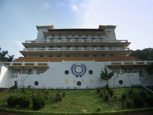 budistinis vienuolynas, budizmo & nbsp, šventykla, xijr & nbsp, rajonas, naujas & nbsp, taipei, Taivanas, budistinis vienuolynas