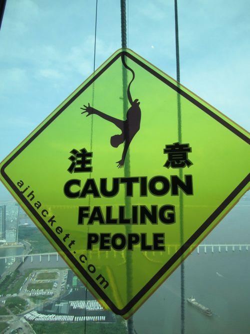bungee,Bungy šokinėja,šokinėjimas guma,bungy,warnschild,kritimas,Macau bokštas