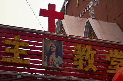 architektūra, bažnyčia, katalikų, Kinija, Zhengzhou, Jėzus, religija, Jėzus & nbsp, Kristus, katalikų bažnyčia
