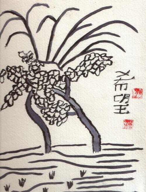 vyšnia, žiedai, žiedas, filialai, medis, viltis, Kinija, kinai, dažymas, rašalas, antspaudas, kaligrafija, vyšnių žiedai žodis viltis