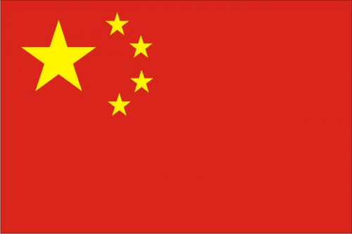 Kinija,vėliava,Tautinė vėliava,tauta,simbolis,valstybė,nacionalinė valstybė,Tautybė,raudona,žvaigždės,nemokama vektorinė grafika