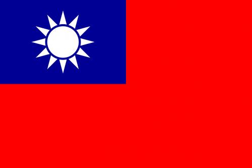 Kinija,Kinijos respublika,vėliava,Tautinė vėliava,tauta,Šalis,ženminbi,simbolis,nacionalinis ženklas,valstybė,nacionalinė valstybė,Tautybė,ženklas,nemokama vektorinė grafika