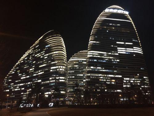 Kinija,Pekinas,Soho