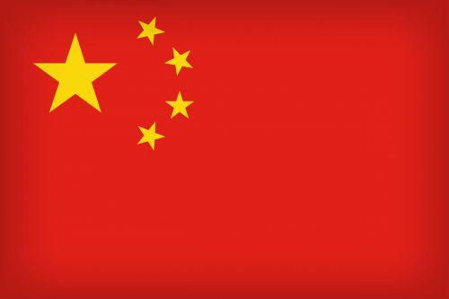 Kinija & nbsp, vėliava, fonas, patriotinis, simbolis, Šalis, pasididžiavimas, pasididžiavimas, vėliava, spalva, fonas, Kinijos vėliava
