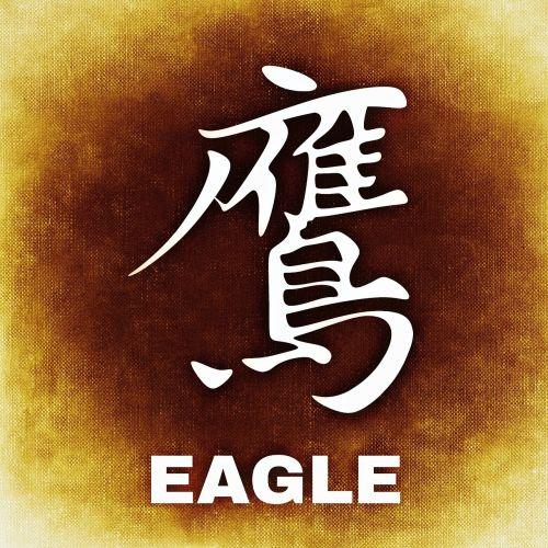 kinai,personažai,fonas,adler