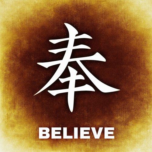 kinai,personažai,fonas,tikėk