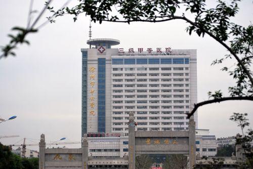 ligoninė, medicinos, pastatas, kirsti, gydymas, Skubus atvėjis, Kinijos ligoninė