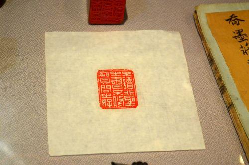 antspaudas, antspaudas, spausdinimas, įspūdis, parašas, imperijos, imperatorius, pareigūnas, vyriausybė, raudona, Kinijos antspaudas