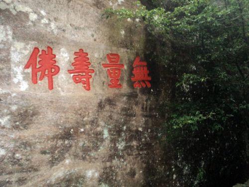 kinų žodis & nbsp, akmuo, Kinijos žodis, žodis, kinų simbolis, akmuo, žodis & nbsp, graviravimas, kinų kalbos žodis akmenyje