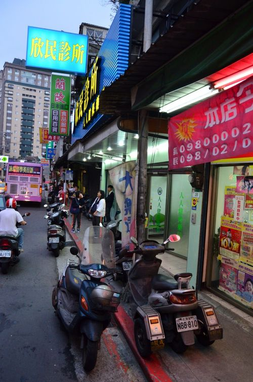 miestas,rajonas,Taivanas,taipei,asija,naktis,centro,Taivanas,vakaras,dusk,lauke