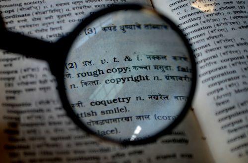 autorinės teisės,didintuvas,padidinamasis stiklas,lupa,knyga,žodynas,Paiešką,Paieška,skaitymas,mokymasis,rasti