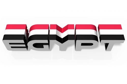 Egipto vėliava,Egipto vėliava,Egiptas,egyptian,3d vėliava,Egiptas 3d,Egipto nacionalinė vėliava,Egipto šalis,Egipto erelis,erelis,Egipto simbolis,Egipto tauta,arabų šalis,Kairas,Egipto ženklas,patriotinis,Artimieji Rytai,ženklas,afrikos šalis,afrika,istorija,raudona,balta,juoda,juostos,tarptautinis,Šalis