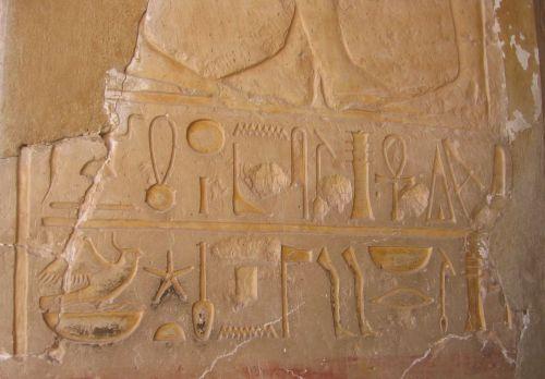 hieroglifai & nbsp, šriftas, Egiptas, Egipto hieroglifai