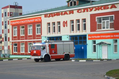 priešgaisrinė tarnyba,gaisrininkai,saugumas,steigimas,depas,Gaisrinė,mašina,aptarnavimo mašina,ugniagesių mašina