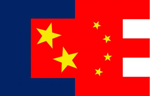 vėliava,išgalvotas,Kinija,bendradarbiavimas,politika,žiniasklaida,vaizdas,nemokama vektorinė grafika