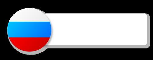 vėliava,Rusija,reklama,plokštė,valstybės vėliava,grafika,trispalvis,Rusijos vėliava