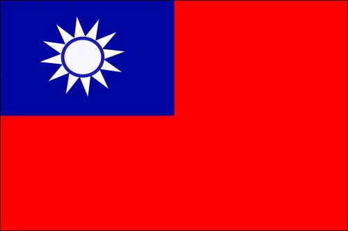 vėliava,Taivanas,pareigūnas,Taivanas,roc,Šalis,asija,nemokama vektorinė grafika