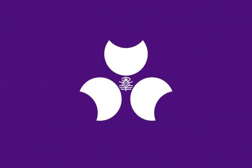 vėliava,Gunma,prefektūra,Japonija,japanese,asian,apskritis,nemokama vektorinė grafika