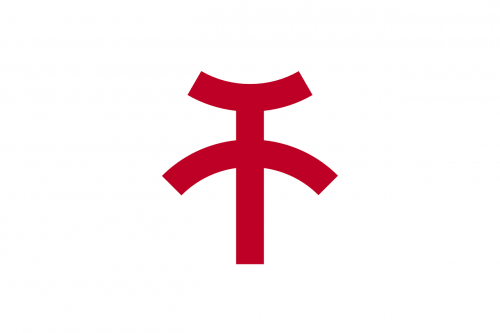 vėliava,raudona,Kishiwada,osaka,Japonija,asija,nemokama vektorinė grafika