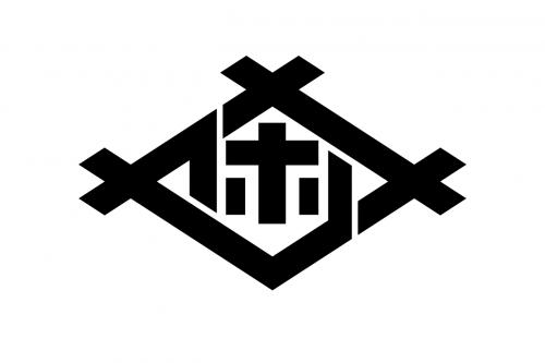 vėliava,Sasebo,Nagasaki,Japonija,japanese,asija,nemokama vektorinė grafika