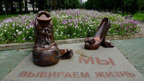 gėlės,boulevard,paminklas