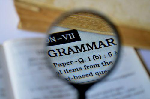 gramatika,didintuvas,padidinamasis stiklas,lupa,knyga,žodynas,Paiešką,Paieška,skaitymas,mokymasis,rasti,studijuoti,priartinti