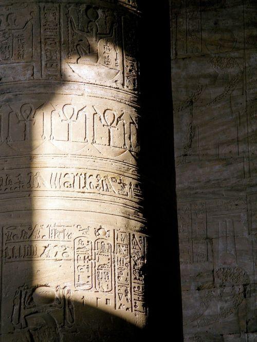 hieroglifai,Egiptas,kelionė,stulpelis,šventykla