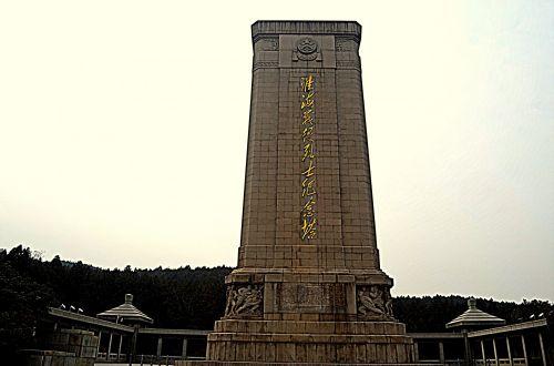 architektūra, paminklas, Kinija, xuzhou, kankinys, paminklas, karas, heros, Huihai bokšto kankinių paminklas
