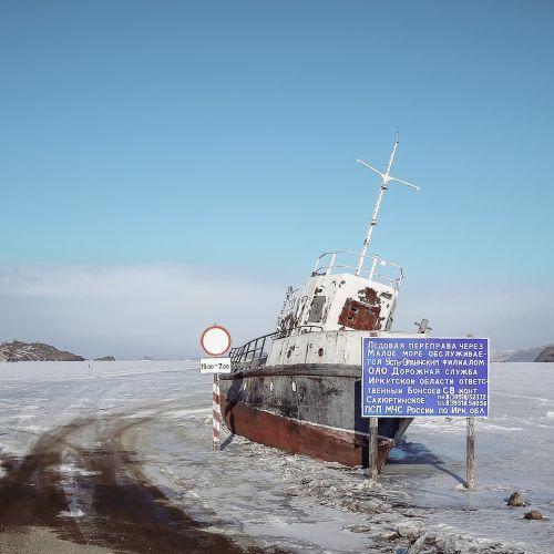 ledas,boot,žiema,šaltas,laivas,kraštovaizdis,gamta,kranto,dangus,sušaldyta,ežeras,žiemą,nuotaika,tvirtinimas,senas,rusvas,ledinis kelias,vanduo,tylus,baikalas,Rusija,ledinis,saulėtas,saulėta diena,kelias,ant vandens