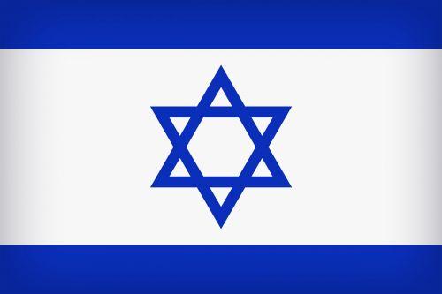 vėliava, patriotizmas, reklama, Izraelis & nbsp, vėliava, Šalis, patriotinis, dizainas, patriotas, simbolis, ženklas, mėlynas, tauta, emblema, žvaigždė, balta, pasididžiavimas, Izraelio vėliava