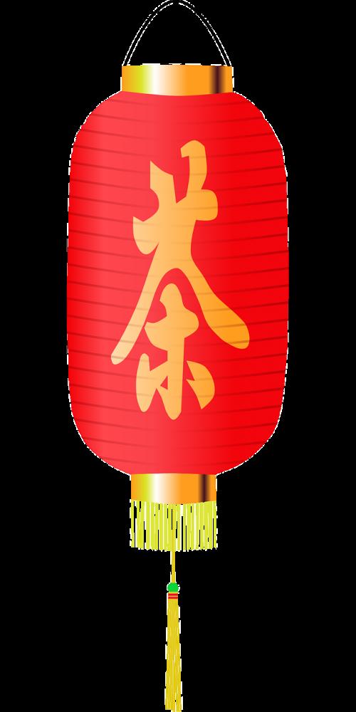 lemputė,Kinijos žibintas,japonų žibintas,popierinis žibintas,asija,Kinija,kinai,kultūra,lempa,šviesa,raudona,nemokama vektorinė grafika