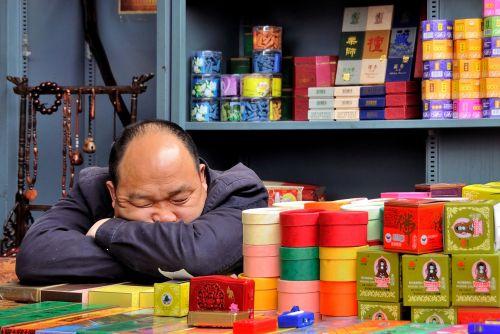 turgus,miega,etal,smilkalai,miegoti,pekin,Pekinas,prekyba