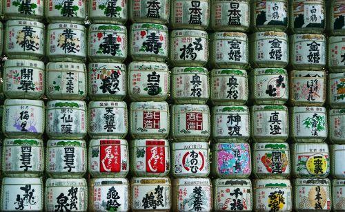 meiji jingu šventovė,atsidavimas,labui,likeris,vyno baras,rodyti,lauke,omotesando,Tokyo,Japonija
