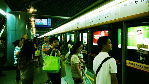 Metro,  Asija,  Triukšmas