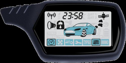 veidrodis,automobilis,signalizacija,saugumas,nemokama vektorinė grafika