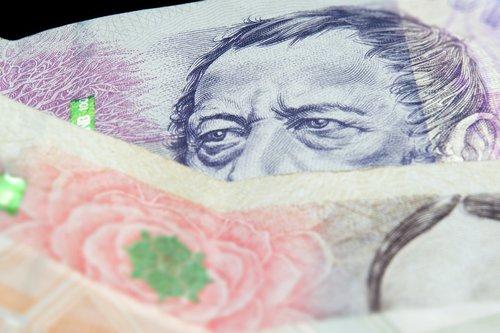pinigai, Čekų, banknotai, Crown, valiuta, Respublika, Čekija, ekonomika, Finansai, mokėjimas, darbo užmokestis, atlyginimas, Čekijos Respublika