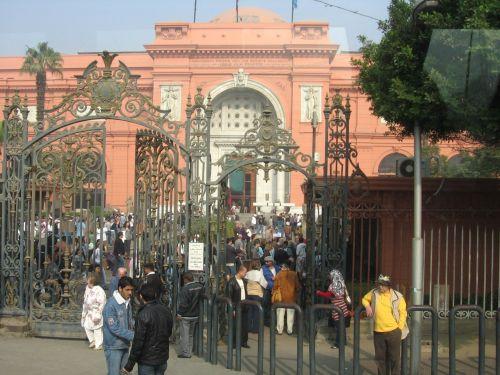 muziejus, Kairas, Egiptas, muziejus Kaire