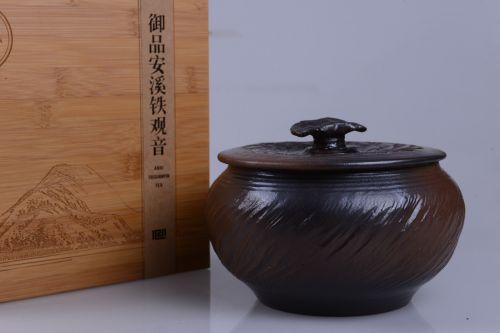 nacionalinė širdies arbata,arbatos pakuotė,arbatos meistrai,molio puodai