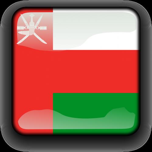 oman,vėliava,Šalis,Tautybė,kvadratas,mygtukas,blizgus,nemokama vektorinė grafika
