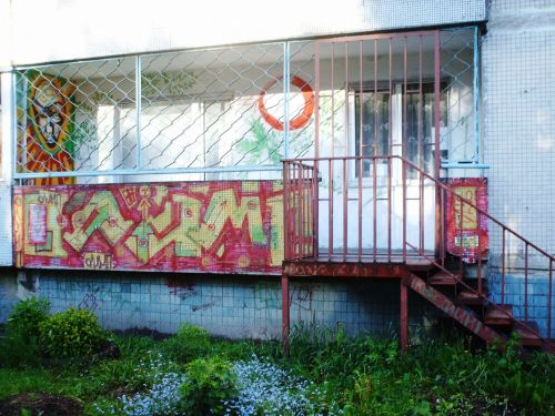 nuotrauka, nuotrauka, nuotrauka, fotografija, grafiti, Astronija, Smolenskas, vaizdas, menas, balkonas, įėjimas, laiptai, nuotrauka graffiti smolensk