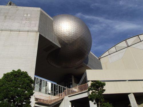 planetariumas,Japonija,japanese,mokslas,hitachi,pastatas,pastatas,architektūra,šiuolaikiška