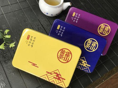 Produktai,geltona arbata,pakavimo dėžutė